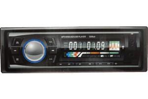 element-car-radio-player