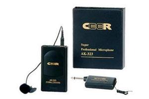 CLIP MICROPHONE AK-323