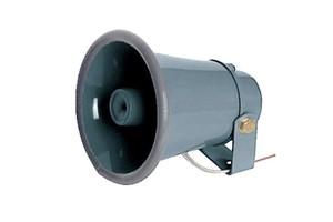 horn speaker 6 inches