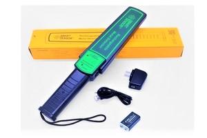 Super Scanner Handheld metal Detector Model AS-954